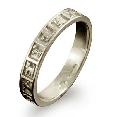 Balta Celtic Animals Ring Shetland Jewellery