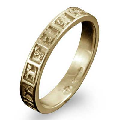 Balta Celtic Animals Ring
