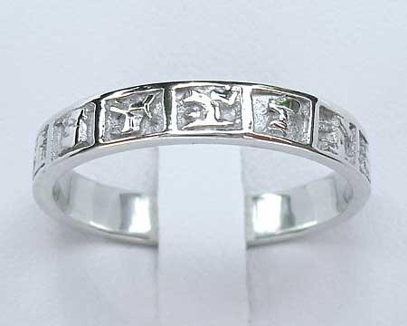 Balta Celtic Animals Wedding Ring