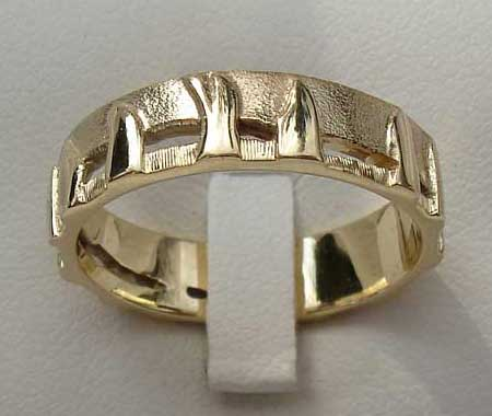 Ring Of Brodgar Celtic Wedding Ring