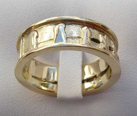 Ring Of Brodgar Gold Celtic Wedding Ring